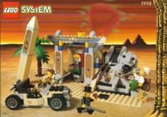 Лего 5958