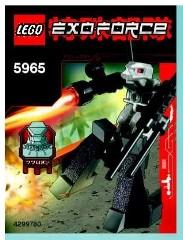 Лего 5965