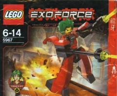 Лего 5967