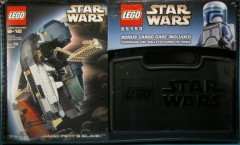 Лего 65153
