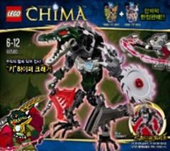 Лего 66500
