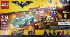 Лего 66546