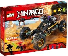 Лего 66548