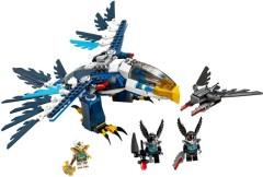 Eris' Eagle Interceptor