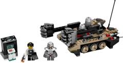 Лего 70161