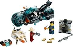 Лего 70167