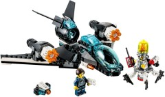 Лего 70171