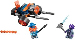 Lego 70347 King's Guard Artillery