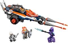 Лего 70348