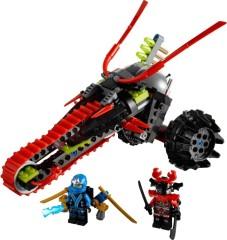 Lego 70501 Warrior Bike