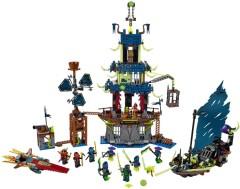 Лего 70732