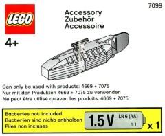 Лего 7099