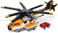 Лего 7345