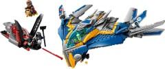 The Milano Spaceship Rescue