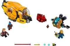 Lego 76080 Ayesha's Revenge