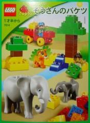 Lego 7614 Elephant Bucket