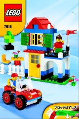 Лего 7615