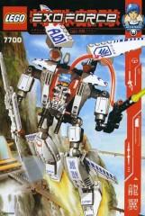 Лего 7700