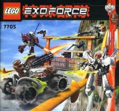 Лего 7705