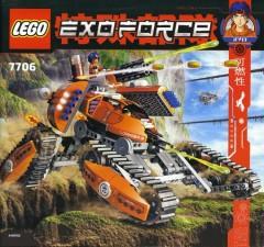 Лего 7706