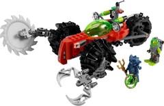 Лего 8059