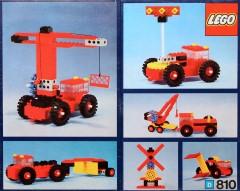 Лего 810