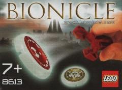 Лего 8613