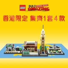 Lego COWHK Cities of Wonders - Hong Kong:  Former Kowloon-Canton Railway Clock Tower