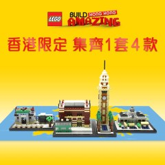Lego COWHK Cities of Wonders - Hong Kong:  Old Supreme Court Building
