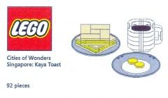 Lego COWS Cities of Wonders - Singapore: Kaya Toast