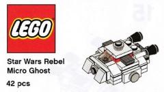 Лего TRUGHOST